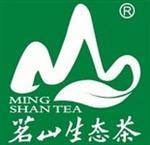 茗山生態茶葉