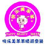 快乐美羊羊加盟