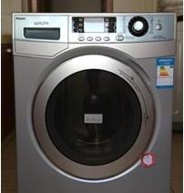 海尔智能洗衣机加盟图片