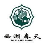 西湖春天加盟