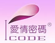 爱情密码加盟