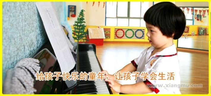 大风车双语幼儿园加盟图片