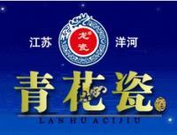青花龙瓷白酒加盟