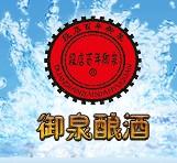 yuquan白酒