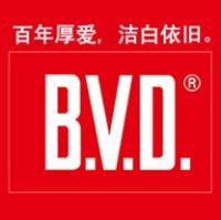 BVD内衣