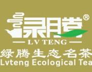 绿腾生态名茶加盟