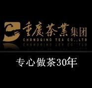 茶业诚邀加盟