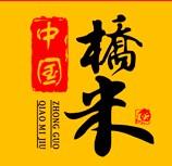 中国桥米酒诚邀加盟