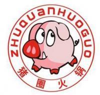 猪圈火锅加盟
