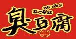 七孔桥臭豆腐加盟