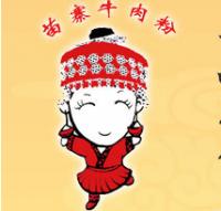 湘西苗寨米粉