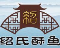 绍氏酥鱼加盟