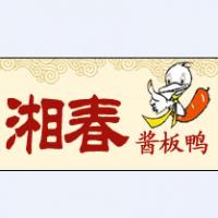 湘春休闲食品加盟