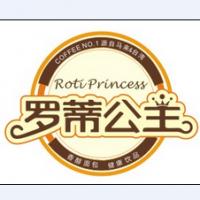罗蒂公主休闲食品