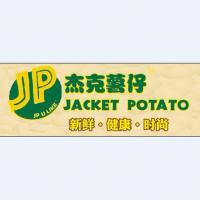 杰克薯仔休閑食品誠邀加盟