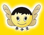 木子王时尚玩具诚邀加盟