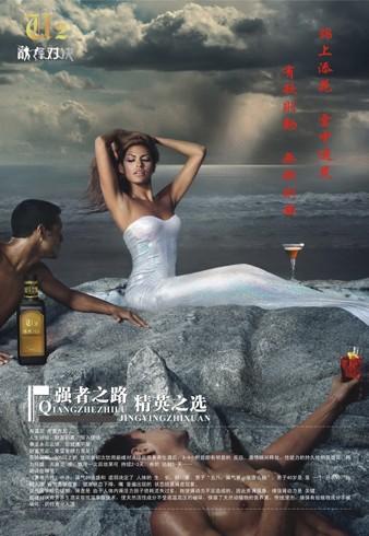 巅峰对决保健酒加盟图片