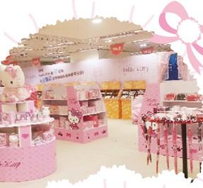 三丽鸥专卖店Gift Gate加盟图片