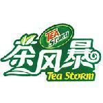 茶风暴加盟