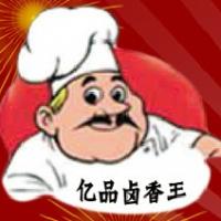 亿品卤香王熟食加盟