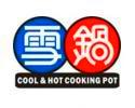 臺灣雪鍋自助餐廳
