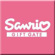 三丽鸥专卖店Gift Gate加盟