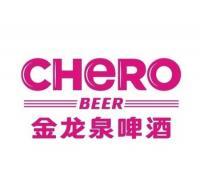 金龙泉啤酒诚邀加盟