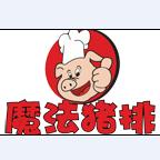 魔法猪排加盟