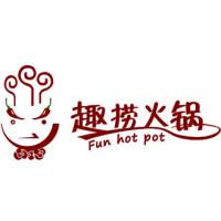 趣捞小火锅加盟