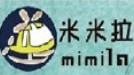 米米拉童裝