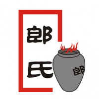 郎氏大缸燒烤