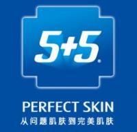 5+5医学护肤平疤