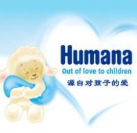 胡玛纳HUMANA奶粉加盟
