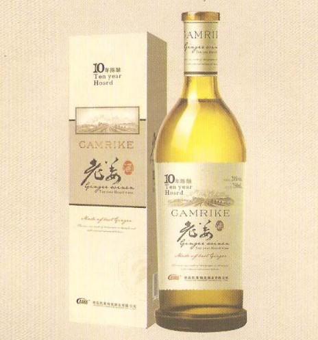 滋元姜酒加盟图片