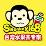 小猴子台湾茶加盟