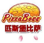 匹斯堡披萨加盟