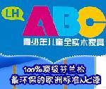 abc青少年儿童家具加盟