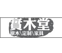实木堂橱柜诚邀加盟