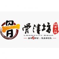 骨津坊火锅诚邀加盟