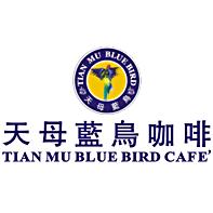 天母蓝鸟咖啡店