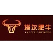 塔尔肥牛火锅加盟