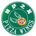 披萨之翼西餐加盟