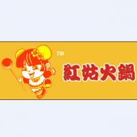 红姑火锅加盟