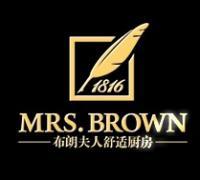 布朗夫人橱柜加盟