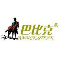 巴比克牛排馆西餐加盟