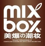 MIXBOX美爆妆扮