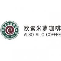欧索米萝咖啡店加盟