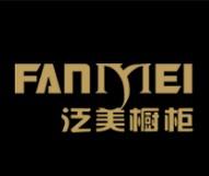 FANMEI泛美橱柜加盟