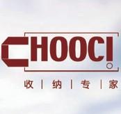 ChooCi收纳