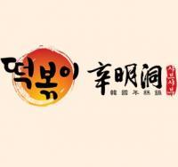 辛明洞韩国年糕锅加盟